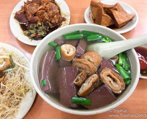 美食 , 甜點 , 早午餐 , 牛肉麵 , 抹茶 , 火鍋 , 燒肉 , 台北美食 , 台中美食 , 台南美食 , 宜蘭美食 , 新竹美食