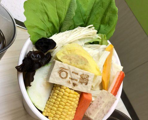 石二鍋00-1 | 美食 , 甜點 , 早午餐 , 牛肉麵 , 抹茶 , 火鍋 , 燒肉 , 台北美食 , 台中美食 , 台南美食